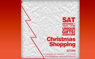 to-proto-christmas-shopping-stis-7-noemvrioy0