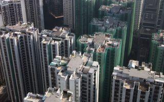 Οι τιμές πώλησης των πολυτελέστερων κατοικιών στο Χονγκ Κονγκ είναι έως 61% υψηλότερες από τις αντίστοιχες τιμές κατοικιών στην αμέσως ακριβότερη πόλη, το Λονδίνο.