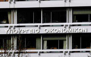ektrochiasmos-toy-proypologismoy-foreon-tis-genikis-kyvernisis0