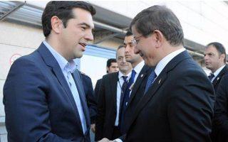 programmatizetai-episkepsi-tsipra-stin-toyrkia0