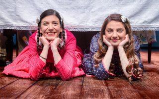 Πρεμιέρα την Κυριακή (8/11) για «Το καπλάνι της βιτρίνας» που ανεβαίνει για πρώτη φορά στο θέατρο με μια εξαιρετική ομάδα νέων αλλά και παλαιότερων, καταξιωμένων ηθοποιών.
