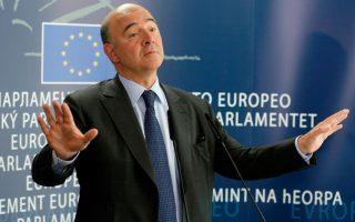 Το θέμα των ισοδύναμων μέτρων καθώς και το φλέγον ζήτημα της αντιμετώπισης των «κόκκινων» δανείων βρέθηκαν στο επίκεντρο της χθεσινοβραδινής σύσκεψης του πρωθυπουργού με το οικονομικό επιτελείο της κυβέρνησης, εν όψει της επίσκεψης του αρμόδιου κοινοτικού επιτρόπου Πιερ Μοσκοβισί (φωτογραφία).