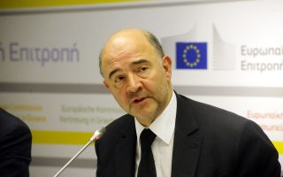 Ο επίτροπος Οικονομικών Πιερ Μοσκοβισί.