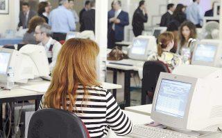 Οι μισθοί των δημοσίων υπαλλήλων θα καθορίζονται με βάση τα προσόντα τους και την εμπειρία τους, σε όλες τις βαθμίδες του Δημοσίου.