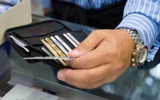 Στους συνεπείς πελάτες οι τράπεζες προσφέρουν προγράμματα επιβράβευσης από τη χρήση των πιστωτικών και χρεωστικών καρτών.