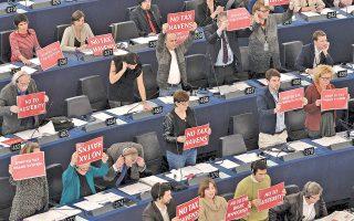 Διαμαρτυρία στο Ευρωκοινοβούλιο για τις προνομιακές φορολογικές συμφωνίες που αποκάλυψαν τα LuxLeaks.