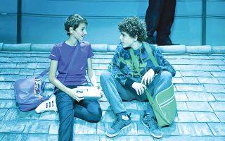 Ο Μπίλι Ελιοτ και ο καλύτερος φίλος του, Μάικλ, στην Αγγλία του 1984, επί Θάτσερ, ζουν το δικό τους όνειρο...