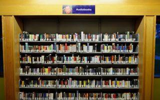 Σύμφωνα με τη γερμανική Ενωση Βιβλιοπωλών, περίπου 90% των ηχητικών βιβλίων που «κατεβάζουν» οι ενδιαφερόμενοι από το Ιντερνετ περνούν είτε από την πλατφόρμα Audible.com, που ανήκει στην Amazon, είτε από την Apple iTunes, την οποία προμηθεύει αποκλειστικά η Aubible.