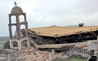 Ισοπεδώθηκε η εκκλησία του κοιμητηρίου στο Αθάνι από τον ισχυρό σεισμό που σχεδόν διέλυσε το χωριό.