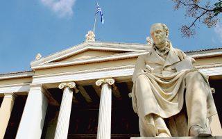 Χωρίς πρόεδρο και μείον ένα μέλος είναι από χθες το Συμβούλιο Ιδρύματος του Πανεπιστημίου Αθηνών.