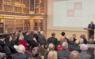 Σε μια σεμνή και συγκινητική τελετή, ο Πρόεδρος της Δημοκρατίας Προκόπης Παυλόπουλος εγκαινίασε χθες το βράδυ την Ιστορική Βιβλιοθήκη του Ιδρύματος Λασκαρίδη, στο Μέγαρο Στρίγκου στον Πειραιά. Πάνω από 280.000 σπάνιοι τόμοι και τεκμήρια συναπαρτίζουν ένα μοναδικό corpus, που αποτελεί μέγα πνευματικό δώρο για τις μελλοντικές γενεές.