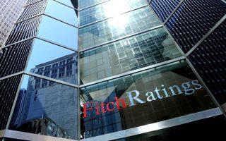 Ο ρυθμός ανάπτυξης της κινεζικής οικονομίας θα επιβραδυνθεί τόσο το 2016 όσο και το 2017, εκτιμά ο οίκος Fitch.