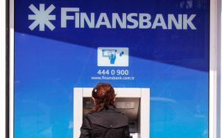 i-polisi-tis-finansbank-simatodotei-to-telos-mias-epochis0