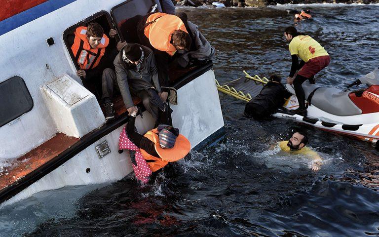 Επτά μικρά παιδιά νεκρά σε ναυάγιο στα ανοιχτά της Τουρκίας