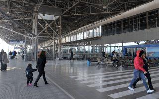 Το κύριο επιχειρησιακό σχέδιο προβλέπει ότι η κοινοπραξία Fraport-Slentel θα χρειαστεί επιπλέον 600 έως 650 εκατ. ευρώ, που θα προέλθουν από ίδια συμμετοχή των επενδυτών. Συνολικά για την εκκίνησή της η νέα εταιρεία των Fraport-Slentel θα απαιτήσει κεφάλαια ύψους 1,45 δισ.