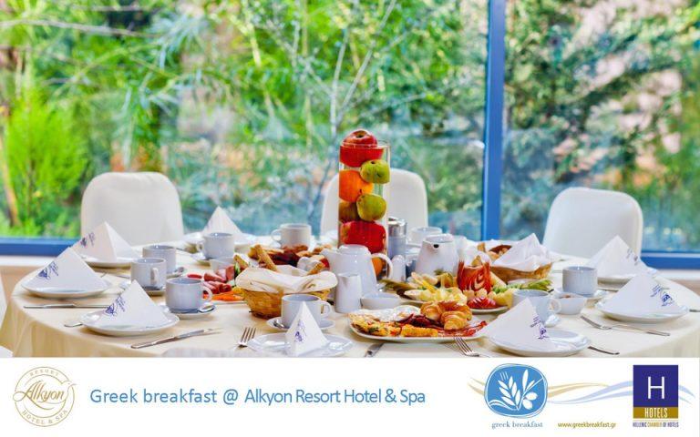 Ένα ελληνικό πρωινό που μοσχοβολά Κορινθία