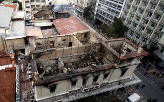 Η πανοραμική λήψη του διατηρητέου κτιρίου στη γωνία Σταδίου και Χρήστου Λαδά αποκαλύπτει μία εικόνα καταστροφής.