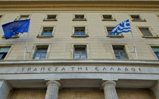 Εντός 30 ημερών από τη δημοσίευση του νόμου, η Τράπεζα της Ελλάδος θα εκδώσει απόφαση με την οποία θα ορίζει τη διαδικασία και τα κριτήρια για τον προσδιορισμό της μέγιστης δυνατότητας αποπληρωμής του οφειλέτη, αλλά και για την εκτίμηση της αξίας του ακινήτου.