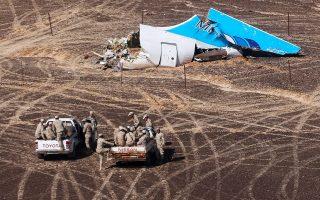 Συντρίμμια από το ρωσικό αεροσκάφος που έπεσε στη χερσόνησο του Σινά, οδηγώντας στον θάνατο 224 επιβάτες στα τέλη Οκτωβρίου.