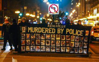 Διαδηλώσεις πραγματοποιήθηκαν τις τελευταίες δύο ημέρες στο Σικάγο, μετά τη δημοσιοποίηση βίντεο περυσινής δολοφονίας νεαρού Αφροαμερικανού από λευκό αστυνομικό.