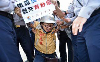 Διαδηλωτής υπέρ της ανεξαρτησίας, με σύνθημα «Επιχείρηση μαύρο κουτί για τη συνάντηση Μα - Σι», την ώρα που συλλαμβάνεται στην Ταϊπέι.