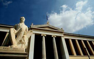 «Θα ήταν απολύτως ευκταία γενναιότερη υποστήριξη σε κάθε επίπεδο από όλες τις εμπλεκόμενες πλευρές», τονίζουν με νόημα οι πρυτανικές αρχές του Πανεπιστημίου Αθηνών.