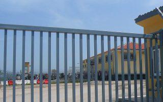 Πρόκειται να επιστρέψει στην Ελλάδα μέσω του συνοριακού σταθμού των Κήπων Εβρου.