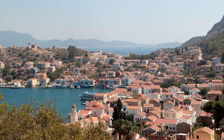 Απόδραση τούρκων διακινητών από κρατητήριο στο Καστελόριζο