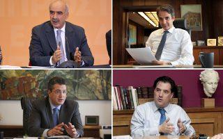 Οι τέσσερις υποψήφιοι παρουσίασαν διαφορετικές ατζέντες: εγγυητής της ενότητας και της συνέχειας ο κ. Μεϊμαράκης, μεταρρυθμιστής και μετριοπαθής ο κ. Μητσοτάκης, φορέας ανανέωσης και ανατροπών ο κ. Τζιτζικώστας, μαχητικός δεξιός ο κ. Γεωργιάδης.