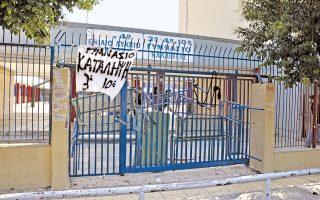 Ο κ. Φίλης είπε ότι θα καταργηθεί διάταξη που προβλέπει σύλληψη μαθητών για φθορές σε σχολεία.