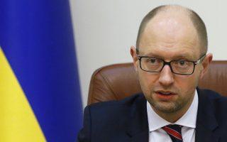 Ο Ουκρανός πρωθυπουργός Αρσένι Γιατσενιούκ
