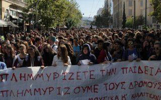 epeisodiako-mathitiko-syllallitirio-sto-syntagma0