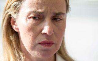 Η ύπατη εκπρόσωπος της Ευρωπαϊκής Ένωσης για θέματα εξωτερικής πολιτικής Φεντερίκα Μογκερίνι δήλωσε πως η ευρωπαϊκή απάντηση στην τρομοκρατία περιλαμβάνει «διπλωματικά, οικονομικά, αλλά και στρατιωτικά στοιχεία».