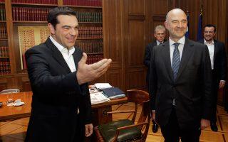 Ο πρωθυπουργός Αλ. Τσίπρας υποδέχθηκε τον επίτροπο Πιερ Μοσκοβισί στο Μέγαρο Μαξίμου.