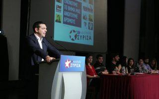tsipras-tha-kanoyme-oti-mporoyme-gia-na-dikaiosoyme-tis-prosdokies-toy-laoy0