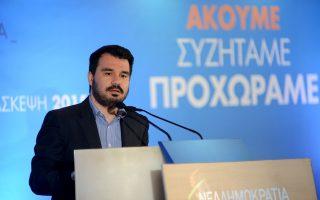 (Ξένη δημοσίευση)  Ο Γραμματέας της Πολιτικής Επιτροπής της ΝΔ Ανδρέας Παπαμιμίκος μιλάει σε κομματική εκδήλωση στο πλαίσιο της προετοιμασίας της πανελλαδικής συνδιάσκεψης της ΝΔ με θέμα: «Τοπική Αυτοδιοίκηση στη νέα οικονομική και κοινωνική πραγματικότητα», το Σάββατο 9 Μαΐου 2015, στην Ξάνθη.  ΑΠΕ- ΜΠΕ/ ΝΕΑ ΔΗΜΟΚΡΑΤΙΑ/ΓΟΥΛΙΕΛΜΟΣ ΑΝΤΩΝΙΟΥ