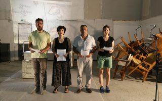 Με την επανάληψη της παράστασης του Ανέστη Αζά «Υπόθεση Φαρμακονήσι» (παρουσιάστηκε στο Φεστιβάλ Αθηνών), ξεκινάει η Πειραματική Σκηνή του Εθνικού.