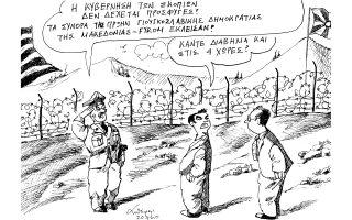 skitso-toy-andrea-petroylaki-22-11-150