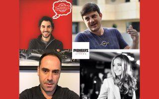 oi-founders-ton-e-food-workable-qrator-kai-dv-closet-sto-pioneers-athens0