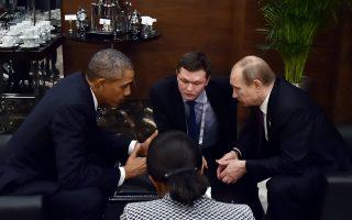 Η προσέγγιση Ομπάμα - Πούτιν έγινε φανερή στη σύνοδο της Αττάλειας με τη φωτογραφία που έκανε τον γύρο του κόσμου.