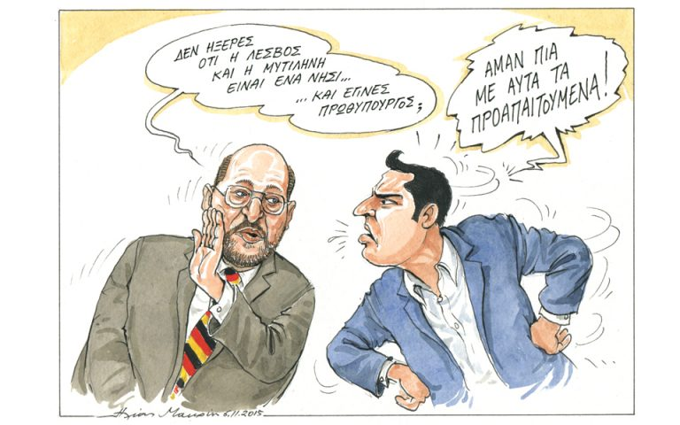 Σκίτσο του Ηλία Μακρή (08.11.15)