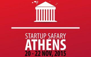 startup-safary-athens-20-eos-22-noemvrioy0
