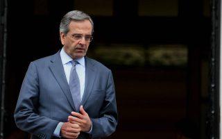 «Δύο μόνο λέξεις, που όλοι οφείλουν να σεβαστούν: ενότητα και σοβαρότητα», ανέφερε ο πρώην πρωθυπουργός.