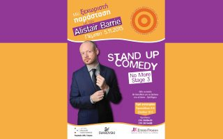 no-more-stage-3-ena-stand-up-comedy-poy-axizei-na-deite0