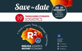 19o-panellinio-synedrio-logistics0
