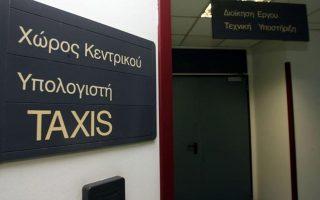 den-tha-einai-dynati-i-prosvasi-sto-taxisnet-to-savvatokyriako-logo-anavathmisis0