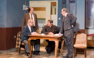 Οι τέσσερις ήρωες της παράστασης «Δάφνες και Πικροδάφνες».
