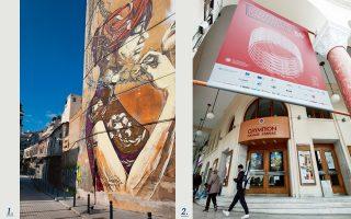1) Γκράφιτι στην κάτω μεριά της Πλατείας Εμπορίου. 2) Εξω από τον ιστορικό κινηματογράφο «Ολύμπιον», ο οποίος γνωρίζει μεγάλες δόξες κάθε Νοέμβριο στη διάρκεια του φεστιβάλ. (Φωτογραφίες: ΑΛΕΞΑΝΔΡΟΣ ΑΒΡΑΜΙΔΗΣ)