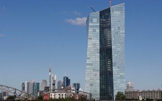Στην ΕΚΤ αναμένουν το αποτέλεσμα της διαπραγμάτευσης της ελληνικής κυβέρνησης με τους πιστωτές.