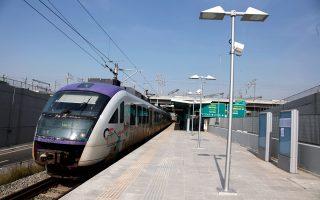 Η υποβολή των δεσμευτικών προσφορών για Τραινοσέ και ΕΕΣΣΤΥ έχει προγραμματιστεί για Πέμπτη 15 Ιανουαρίου 2016.